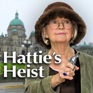 Hattie Heist logo